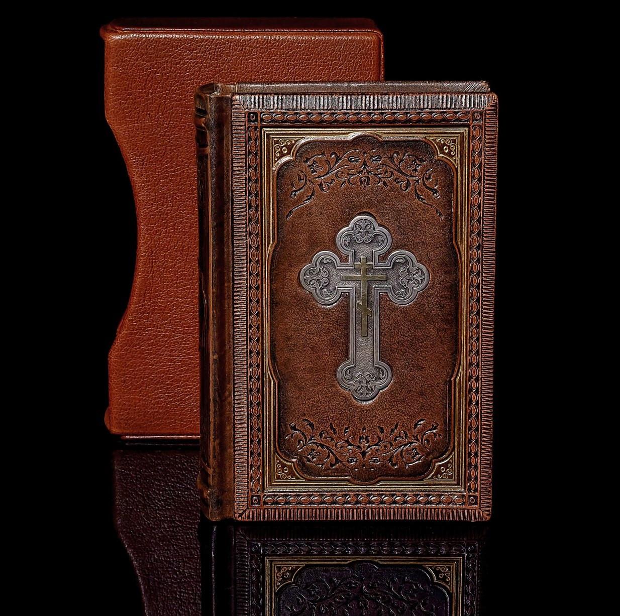 Молитвник малий в шкіряній палітурці і подарунковій футлярі (російською мовою)