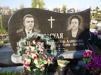 Двойной надгробный памятник горизонтальный из гранита образец №19