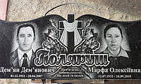 Двойной надгробный памятник горизонтальный из гранита образец №2