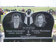 Двойной надгробный памятник горизонтальный из гранита образец №7