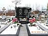 Двойной надгробный памятник с крестом горизонтальный из гранита образец №9