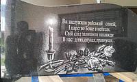Горизонтальный двойной памятник из гранита с художественным оформлением образец №17