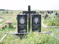Гранитный памятник двойной с цветником и крестом образец №20