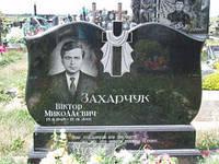 Двойной надгробный памятник горизонтальный из гранита образец №21