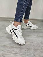 Кожаные перфорированные кроссовки на платформе в наличии