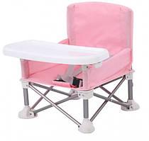 Складной тканевый стол для кормления baby seat РОЗОВЫЙ