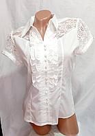 Рубашка женская (42,48) оптом купить от склада 7 км Одесса
