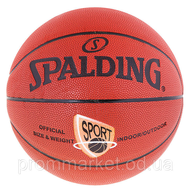 М'яч баскетбольний Spalding №5 Sport, SPL5S