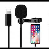 Петличний мікрофон lavalier GL-120 Lightning для Apple iPhone, фото 2