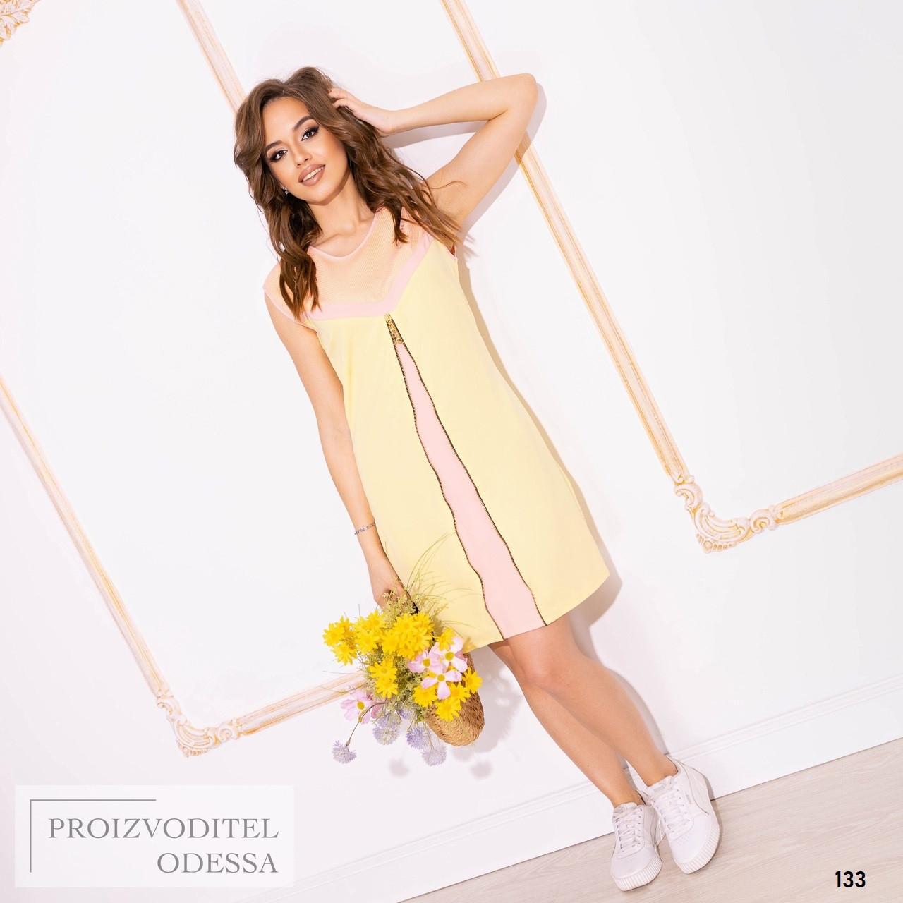 Платье без рукав прямое креп S M L