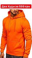 Тостовки худи мужские кофты регланы весенние оранжевый