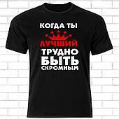 Мужская черная футболка с надписью. Футболки с принтами