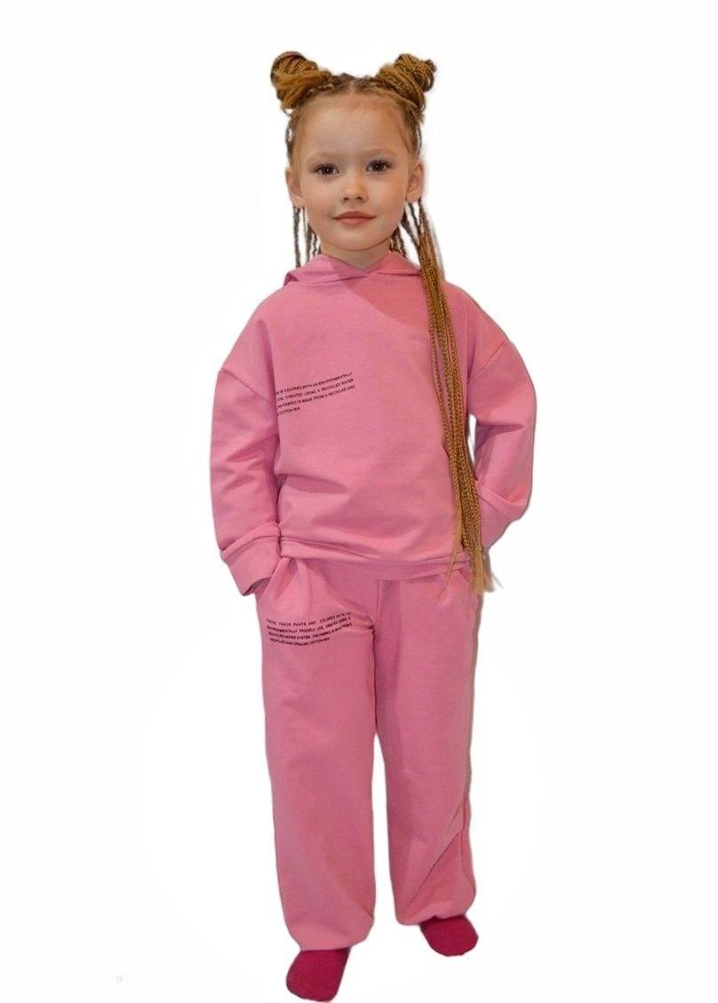 Детский костюм для девочки в стиле Pangaia двунитка