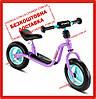 Біговел від 2 років Puky LR M Lilac 4059