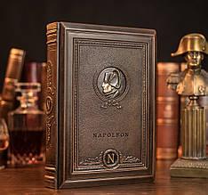 """Книга в шкіряній палітурці і подарунковому футлярі """"Військове мистецтво. Досвід переможних кампаній"""" Наполеон"""