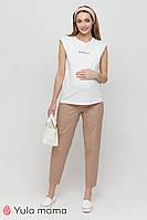 Свободные брюки для беременных Sheldon TR-21.062 бежевые