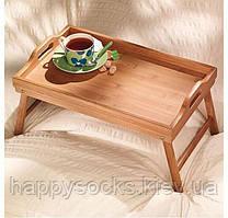 Столик для сніданку бамбуковий