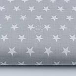 Лоскут бязи с белыми густыми звёздами на сером фоне, плотность 125 г/м2, размер 50*80 см, фото 2