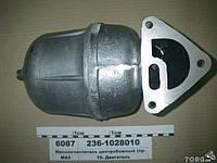 Фильтр ЯМЗ-236 центробежной очистки масла 236-1028010 (центрифуга)