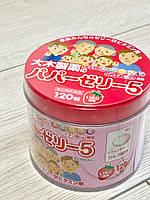 Детские витамины в виде желе с клубничным вкусом Папа Jelly11, фото 1