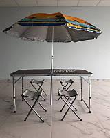 Хит продаж! Стол раскладной для пикника в чемодане + 4 стула + Зонт в Подарок.