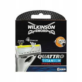 Сменные кассеты Wilkinson Sword Quattro Titanium Precision 8 шт. 01601
