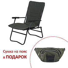 "Кресло ""Белый Амур"" d20 мм (зеленый Меланж)"