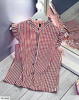 Блуза FB-4448, фото 1