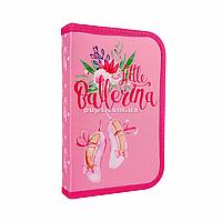 Пенал твердый SMART одинарный с клапаном HP-03 Ballerina Smart розовый (532783)