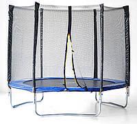 Батут синий SkyJump 4.5 фт., 140 см. С защитной сеткой и лесенкойЛУЧШАЯ ЦЕНА!