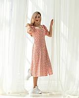 Пудровое женское платье рубашечного стиля 44, 46, 48, 50, 52