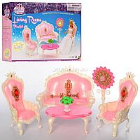 Детская игрушечная мебель для кукол Барби Гостиная 1204. Обустройте кукольный домик