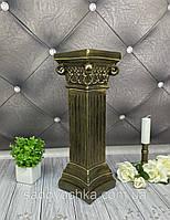 Декоративная колонна подставка интерьерная, 55 см
