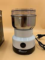Кофемолка Domotec для измельчения твердых злаковых культур MS-1106