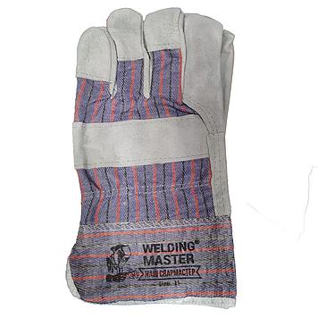Перчатки комбинированные кожа + ткань WELDING MASTER