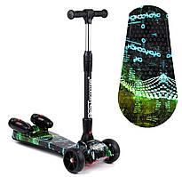 Best Scooter Maxi дитячий триколісний самокат з парогенератором і світяться турбінами (абстракція зелена)