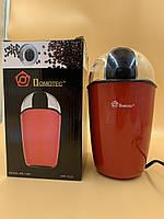 Кофемолка электрическая Domotec MS-1306