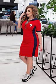 Молодежное спортивное платье батал, Большого размера