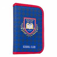 Пенал твердый одинарный с двумя клапанами HP-04 School Club Smart синий (0532741)