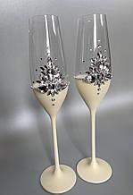 Свадебные бокалы для шампанского VIP