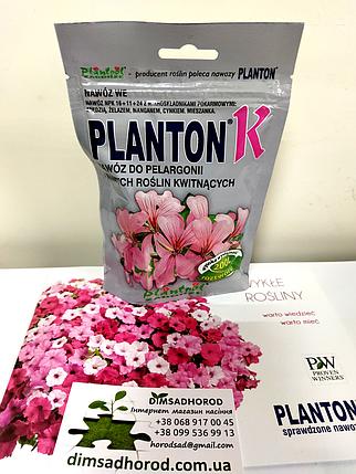 Удобрение Плантон К (Planton) для пеларгоний и цветущих растений 200г, фото 2