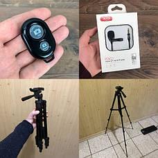 Набор для блогера 5 в 1 кольцевая лампа 20 см со штативом на 1м лампа для селфи лампа для тик тока, фото 3