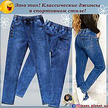 Джинсы женские  пояс на резинке Lady N  светло-синего цвета