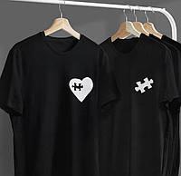 Парные футболки для двоих. Любовные парные футболочки . Парные вещи для двоих
