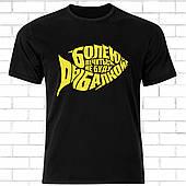 Чоловічі чорні футболки з написами. Футболка з принтом для рибалки. Подарунок рибаку