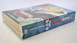 Manga Fullmetal Alchemist (3-in-1 Edition), Vol. 6 (English language), фото 2