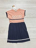 Трикотажне плаття для дівчаток. 5 - 8 років.