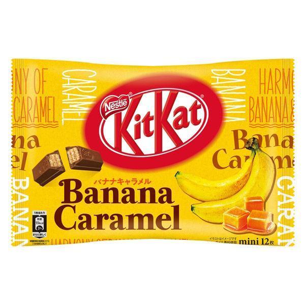 Шоколадний батончик Kit Kat Banana Caramel 12s