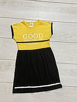 Трикотажне плаття для дівчаток. 5 і 6 років.