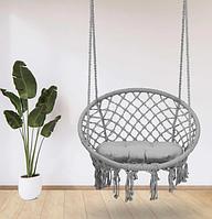 Садовое подвесное кресло качалка качели гамак с подушкой для дома и сада черное серое BOHO 290000
